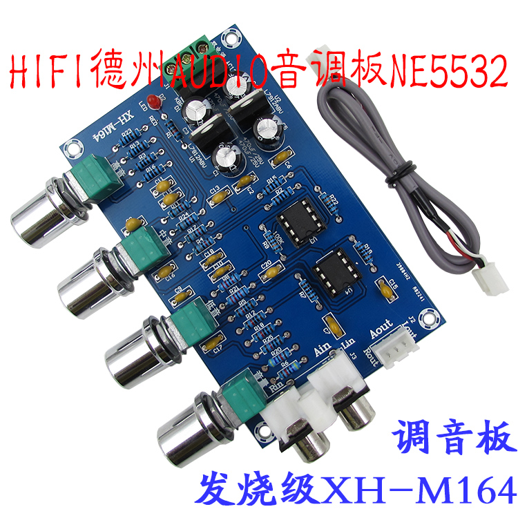 Звуковые модули для настройки звука, плата преусилителя Hi-Fi NE5532 с высокой и низкой громкостью