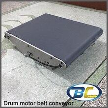 Портативный моторизованный валковый ленточный конвейер, багажа Checkin счетчики на аэропорта безопасности инспекции машины барабаны двигатель приводной ролик