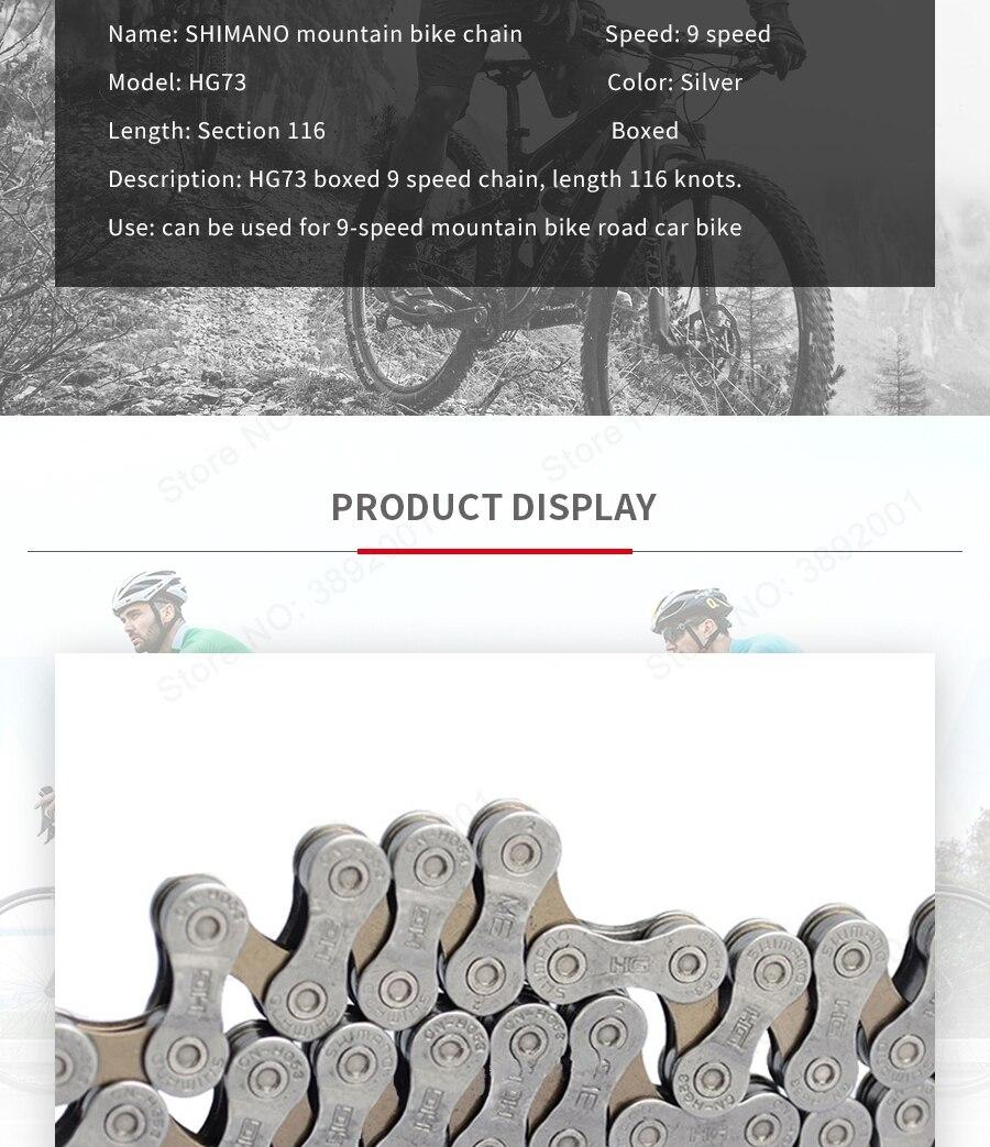 Shimano Hg73 Kette Deore Mtb Mountainbike 9 Geschwindigkeit Chain Hg 73 Speed Beschreibung Boxed Lnge 116 Knoten Verwendung Kann Verwendet Werden Fr Strae Auto Fahrrad
