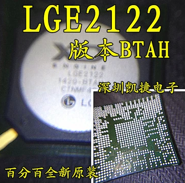 O envio gratuito de 5 pçs/lote LGE2122 BTAH original novo