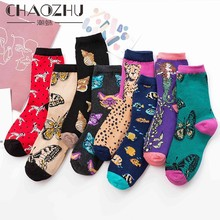 CHAOZHU new casual women socks combed cotton high quality happy lady street cute cartoon butterfly cats patterns
