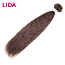 Пряди из натуральных волос lida двойные малайзийские пряди 8