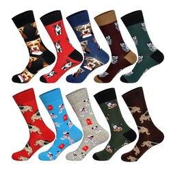 Пятно Носки собаки носки Kawaii meias meia носки человек regalos para hombre Мужская skarpetki мужские, из микрофибры corap хлопок corap