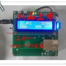 MH-Z19 Инфракрасный Газовый небольшой модуль CO2 модуль датчика обнаружения