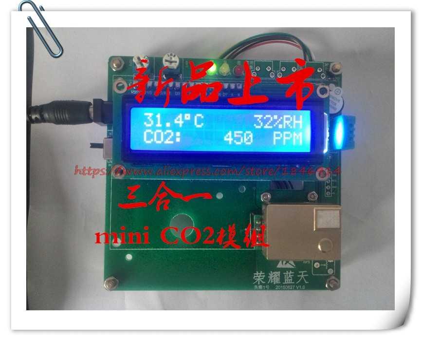 Module de capteur de détection de CO2 de petit module de gaz infrarouge de MH-Z19 de livraison gratuite