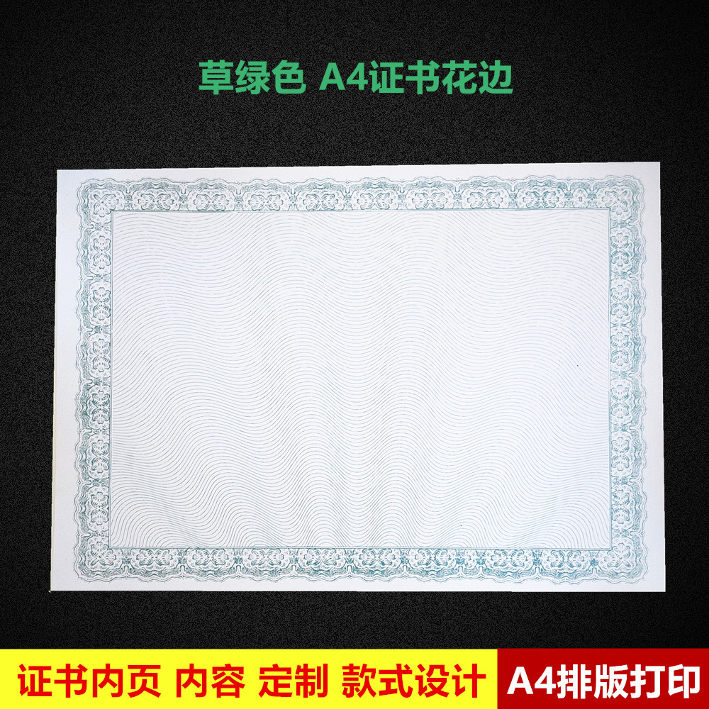 Купить с кэшбэком Free shipping 25pcs/lot 180g A4 blank paper European lace pattern letter paper  personal CV inside pages certificate inner paper