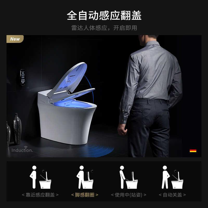 Mopo/Швабра бытовой мгновенный термальный интегрирующий полностью автоматический поворот ноги чувство умный туалет электрическая Промывка Туалет
