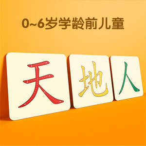 Image 2 - 500pcs/box New Early Education Baby Preschool Learning Cards Chinese characters cards with Picture literacy/pinyin