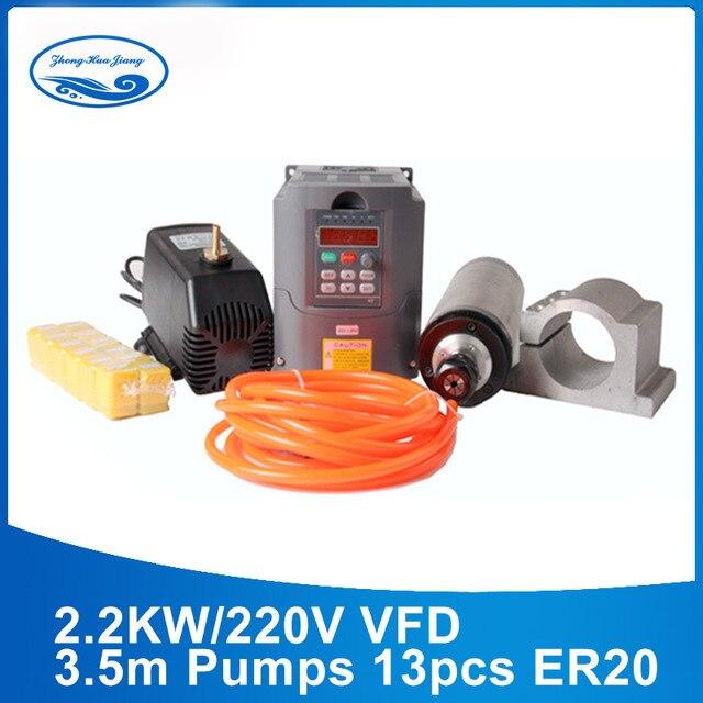 2.2kw broche refroidie à l'eau kits pour CNC Routeur + 1 ensemble ER20 + 2.2kw 220 v Onduleur/Vfd + 80mm pince + Pompe À Eau + 5 m tuyau