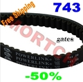 Gates PowerLink GY6 125cc CVT Belt 743 20 for 4 stroke engines for Scooter ATV Go Karts Moped (Free Shipping)