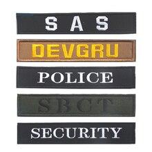 SAS DEVGRU SBCT SECURITY U.S. NAVY ALFA SOCOM Tactical Morale Armband Patch US Army Military badge Embroidered