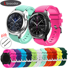 Купить с кэшбэком Strap for Samsung Galaxy watch 46mm Gear S3 Frontier Classic Band Replacement smart watch 22mm Silicone Bracelet Wrist watchband