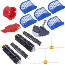 AEROVAC-FILTER IROBOT Roomba 600 Side-Brush for Bristles And Flexible Mixers 610 620/625/630/650-660