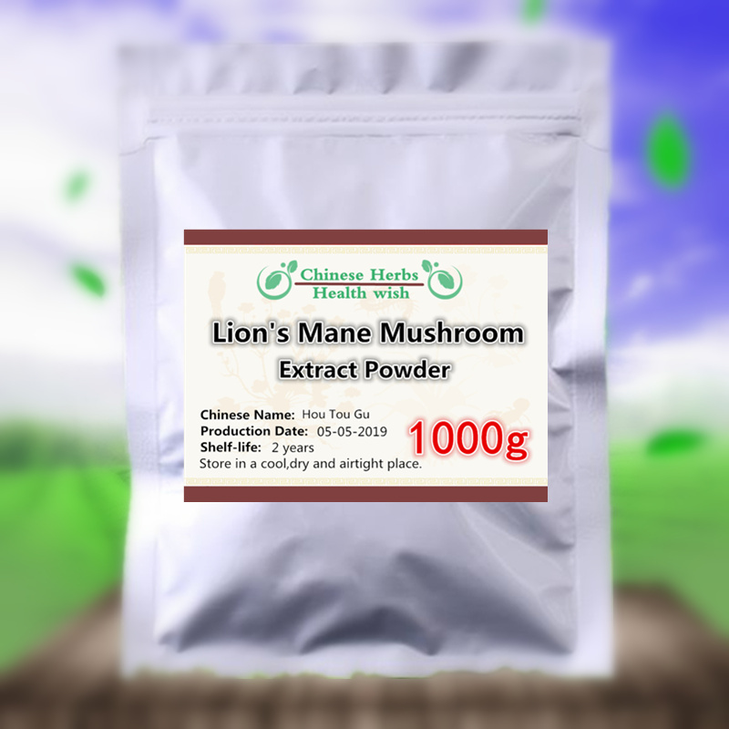 1000g HIgh Quality Lion's Mane Mushroom Extract Powder,Balances Energy,Hericium Erinaceus,Hou Tou Gu,Strengthen immune system