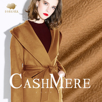 Brown silk water ripple cashmere fabric autumn and winter coat wool fabric natural cashmere cloth wholesale wool cloth
