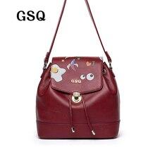 Gsq моды натуральная кожа женщины рюкзак Лидер продаж высокое качество известного бренда Элегантный Дизайн Женские школьная сумка девушка Дорожные сумки N854