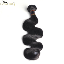 Ross Pretty Remy Brazilian Body Wave Hair Weave 8inch to 30inch extension Natural Color 1b 100% Human bundles 1/3pcs