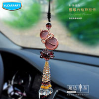 For crystal gourd car pendant,hangings, ornaments,car accessories,decoration
