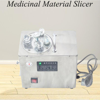 Pharmacy Clinic Hospital Special Slicer Machine Small Tranditional Chinese Medicine Slicer Equipment DXQ 130B Machine Centre     -
