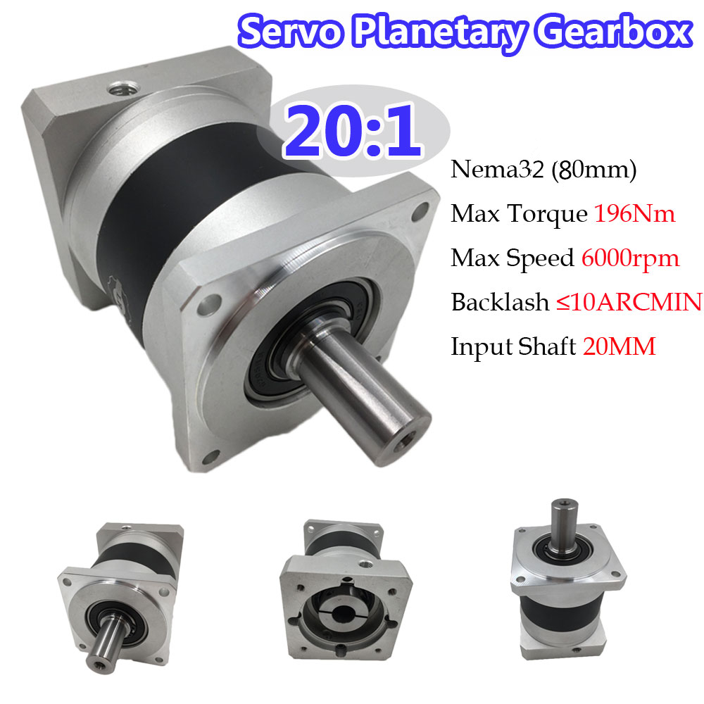 20 1 Planetary Gearbox 10ARCMIN 80mm Nema32 Servo Motor Input Shaft 20mm CNC Speed Reducer