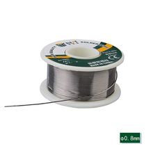 BEST 0.8mm Environmental Protection Soldering Aid Special Wire for Maintenance of Rosin Core Tin
