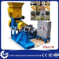 35KG/H corn extruder machine corn puffed machine corn puffed food extruder,puffed food extruding