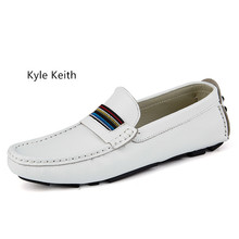 Кайл Кейт Лето 2017 г. мужчин повседневная обувь мужская мода Разделение кожа Туфли на плоской подошве для вождения дышащая слипоны обувь без застежки размеры 38–45