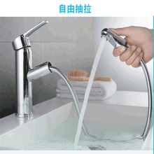 ITAS9994 Basin faucet pull out faucet ceramic plate spool single holder extension-type cold and hot kitchen sink (E) copper hot and cold pull out type kitchen faucet rotating retractable belt shower vegetables basin sink brushed