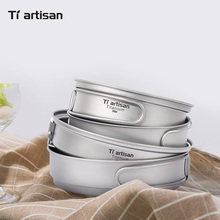 Tiartisan Titanium Frying Pan Cookware With Folding Handle Eco-friendly Ultraight  Pan frying pan tac bradex with handle cover granite 26 cm
