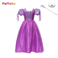 PaMaBa Girl S Rapunzel Halloween Cosplay Costume Birthday Festival Outfit Children S Princess Dress Up Kids