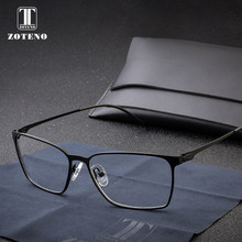 efe9273221 Metal Frame Men Fashion Clear glasses Myopia Optical Prescription Computer  Blue Light Glasses Frames Narrow Border Design  367