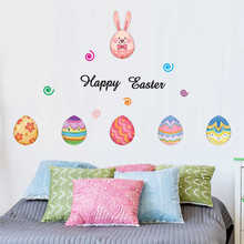 Ovos de páscoa removível adesivos de parede crianças decoração da casa adorável crianças decoração do quarto criativo adesivo mural