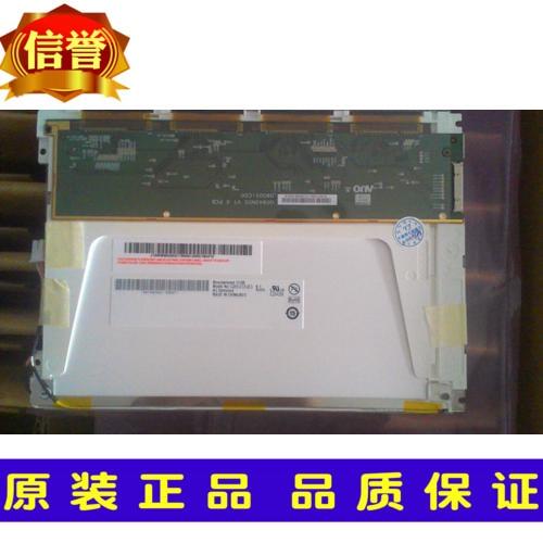 original new AUO 8.4 inch G084SN03 V2 V.2 G084SN03 V.1 V1 G084SN03 V0 V.0original new AUO 8.4 inch G084SN03 V2 V.2 G084SN03 V.1 V1 G084SN03 V0 V.0