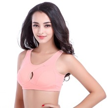 Cotton bra large size bra without steel ring vest sleep gather outside the extended anti-US bras R81