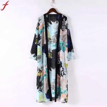 Erica Longline Kimono