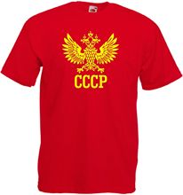 RUSSIA T-SHIRT CCCP IMPERIAL EAGLE RETRO RUSSIAN SOVIET USSR COMMUNIST RED New T Shirts Funny free shipping