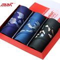 MNK Men Underpants Bamboo Fiber Breathable Camouflage Men Underwears Gift Box Sexy Briefs Plus Size Slip Homme Free Shipping