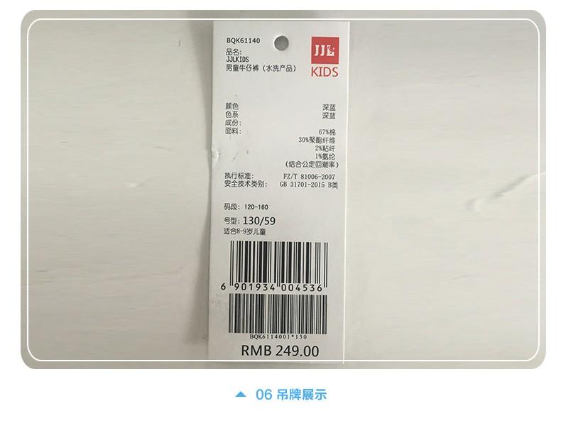 BQK61140-790_17