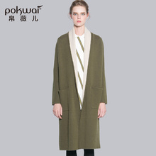 POKWAI Quality Women Casual Long Knitted Sweater Cardigans Autumn Winter Long Sleeve Wool Sweater Solid OutWear Open Stitch