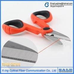 Japan 1PCS RUBICON Brand RCZ-527 non-slip plastic handle optical fiber scissors especially used for Kevlar line's cutting
