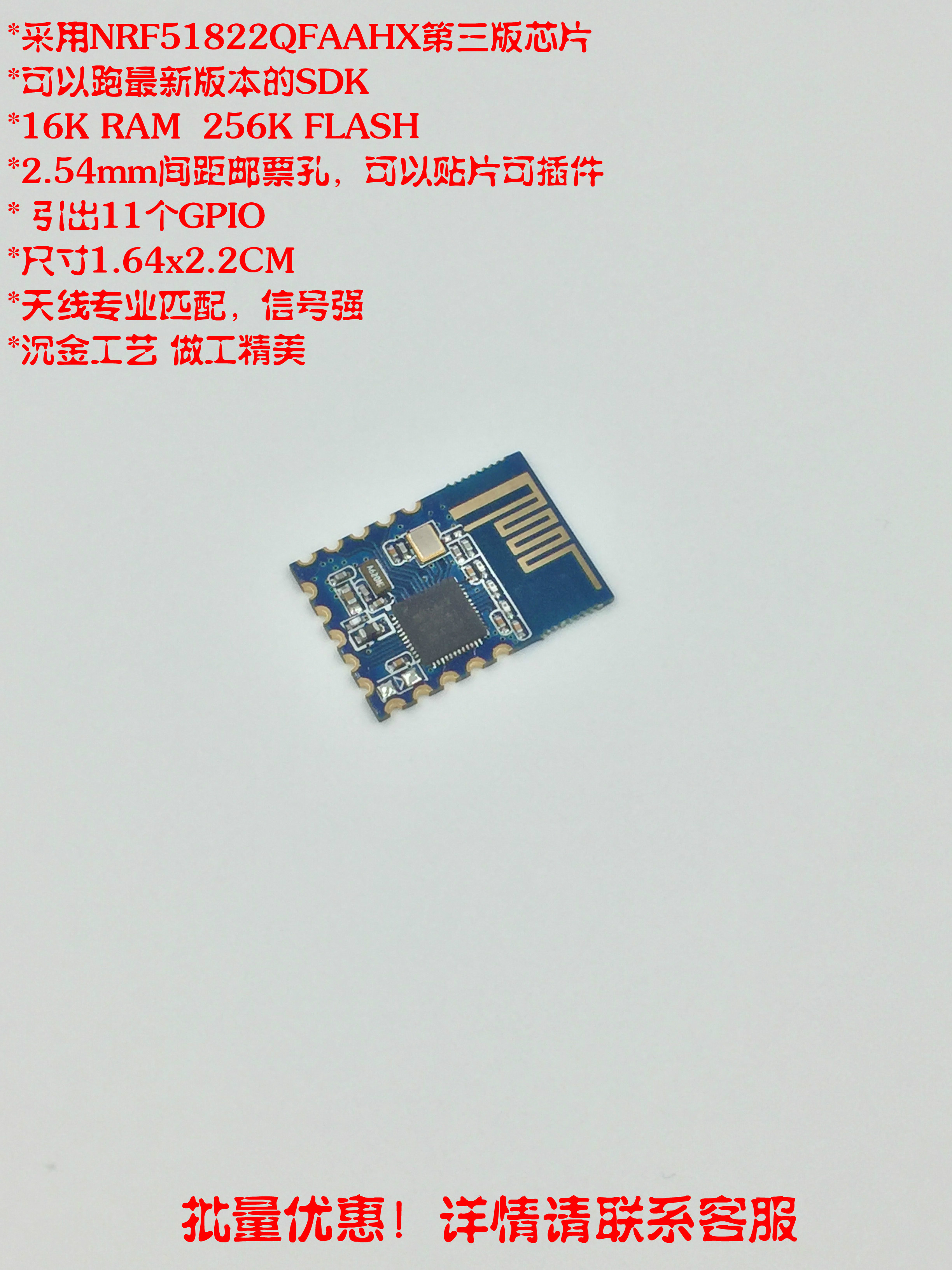 Strong signal! Small size NRF51822 Bluetooth 4.0BLE module GT82C02 bulk price can be discussed! nrf52832 bluetooth module m4 core bluetooth 4 1ble module signal strong support for transmission