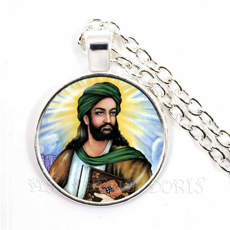 Bóg Allah naszyjnik 25mm szklana kopuła Cabochon arabski muzułmanin islamski wisiorek naszyjnik biżuteria Ramadan prezent dla przyjaciół