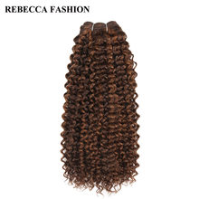 Rebecca Remy Human Hair Bundles 113g Brazilian Curly Hair Weave Pre-Colored Brown Auburn P4/30 For Salon Hair Extensions(China)