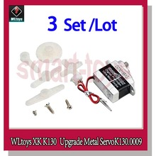 WLtoys Bluearraow D03018MG XK K130 שדרוג מתכת סרוו K130.0009 עבור WLtoys K130 RC מסוק חלקים