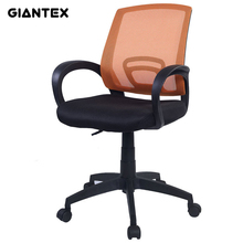 GIANTEX Modern Ergonomic Mesh Adjustable Office Chair Executive Chair Boss Lift Chair Swivel Chair Office Furniture CB10061OR