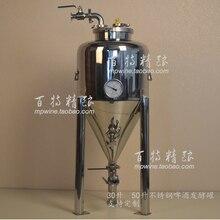 30L/50L нержавеющая сталь Коническое пиво ферментер со всеми аксессуарами высокое качество домашний бар инструменты Homebrew машина
