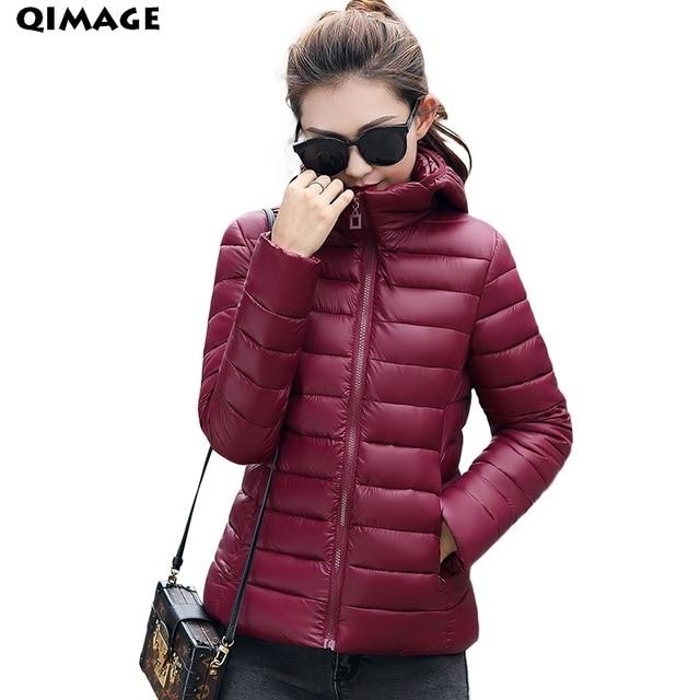 Qimageプラスサイズ女性ショートパーカー2017新しい超軽量冬ダウンジャケットコート女性パッド入りコットンパーカー基本jacketscoats