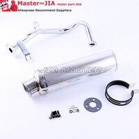 139qmb Exhaust Best Deals