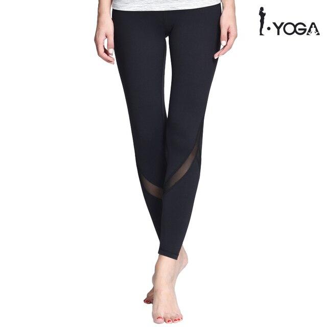 Fitness Yoga Sports Leggings For Women Sports Tight Mesh Yoga Leggings Yoga Pants Women Running Pants Tights for Women K9-002