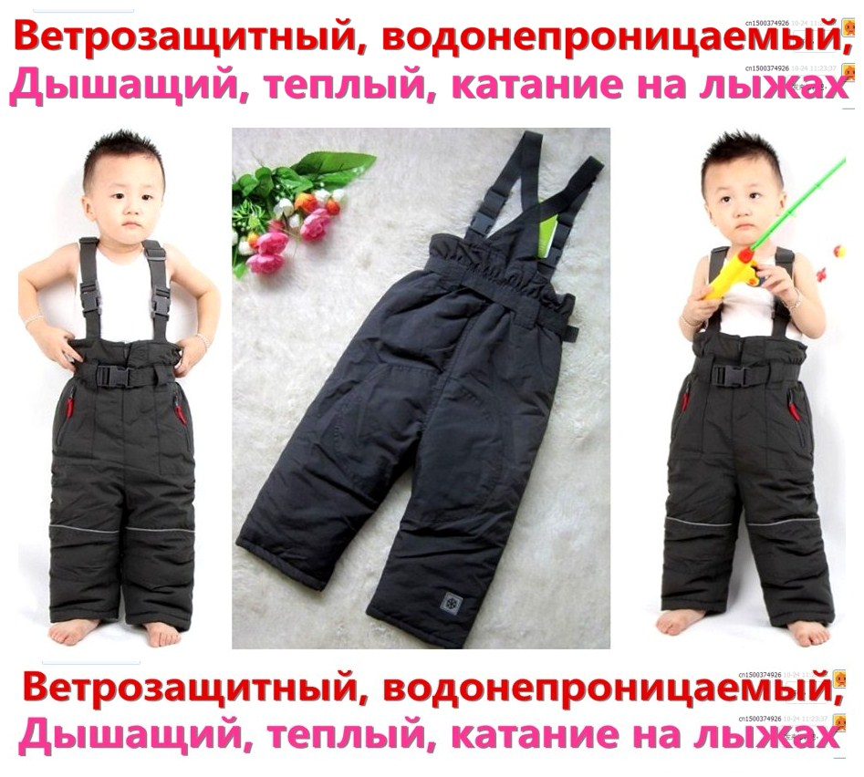 Children of foreign trade winter quilted trousers strap waterproof windproof ski pants for boys and girls стоимость